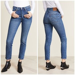 Levi's 501 S Skinny Jeans We The People Hi Rise